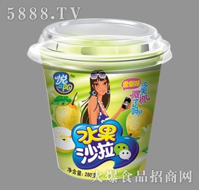 悦阳雪梨味水果沙拉280g