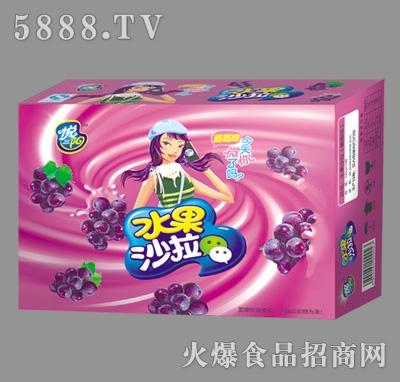 悦阳葡萄味水果沙拉箱装