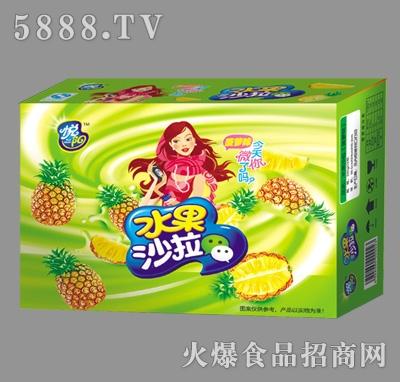 悦阳菠萝味水果沙拉箱装