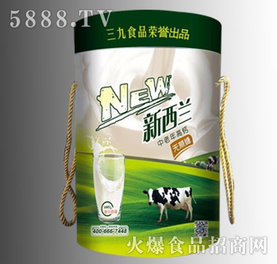 三九食品新西兰中老年高钙牛奶