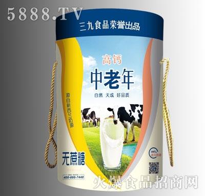 三九食品中老年高钙牛奶无蔗糖