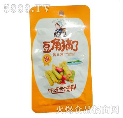 凌妹素菜豆角