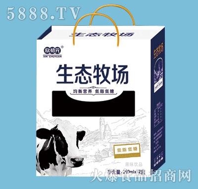 欣初元生态牧场250mlx12盒礼盒