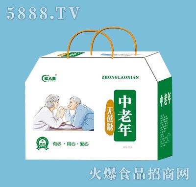 欣八喜中老年无蔗糖250mlx12盒