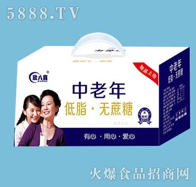 欣八喜中老年低脂无蔗糖250mlx12盒