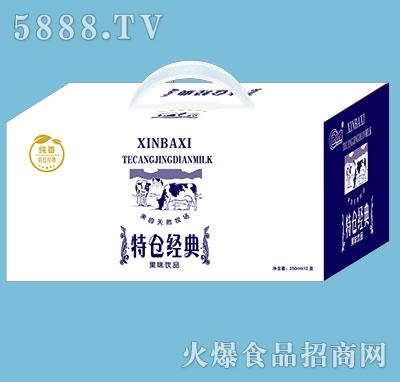 欣八喜特仑经典果味饮品250mlx12盒