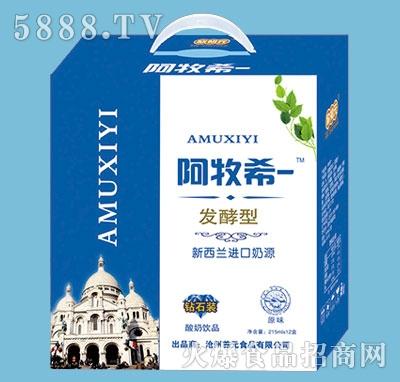欣初元阿牧希一发酵型酸奶200mlx12盒手提