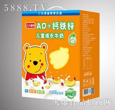 三九福仔AD+钙铁锌儿童成长奶