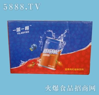 蓝莓枸杞植物饮料(箱装)