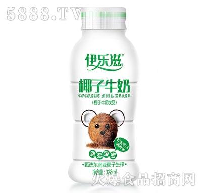 伊乐滋椰子牛奶328ml