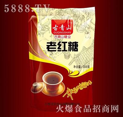 古青山老红糖300克(袋)