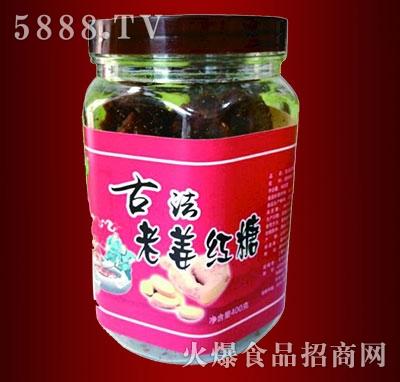 古法老姜红糖400g