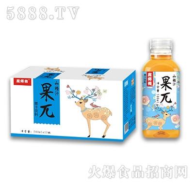 庞师傅果π山楂汁500mlx15瓶
