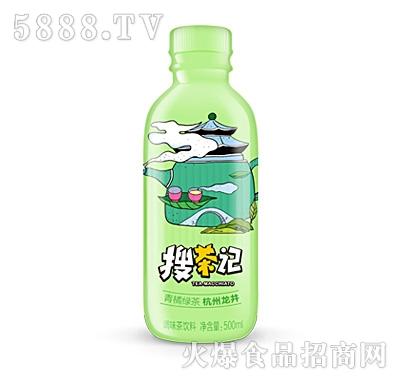 绿梦搜茶记青橘绿茶杭州龙井500ml