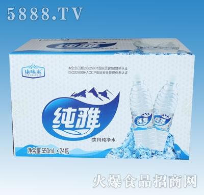 550mlx24瓶康味来纯雅纯净水