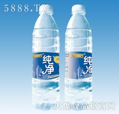 550ml纯净水(瓶)