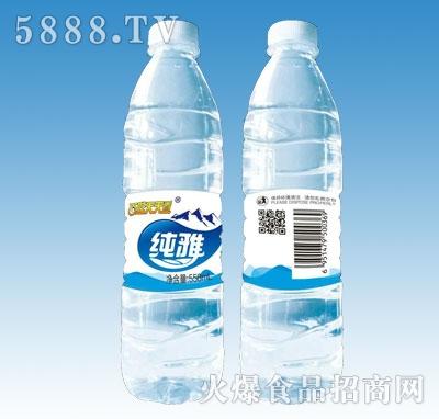 550ml纯雅纯净水