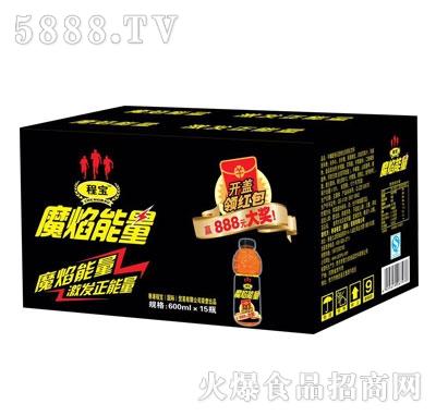 600mlx15瓶程宝魔焰能量饮料