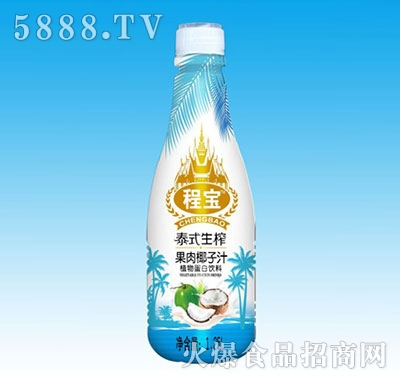 程宝1.25L泰式生榨果肉型椰子汁