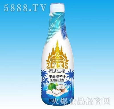程宝1.25L泰式生榨果肉椰汁
