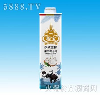 程宝1L泰式生榨果肉椰子汁