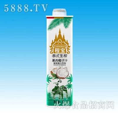 程宝1L泰式生榨椰子汁