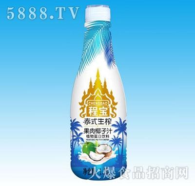 程宝泰式生榨果肉椰汁1.25L