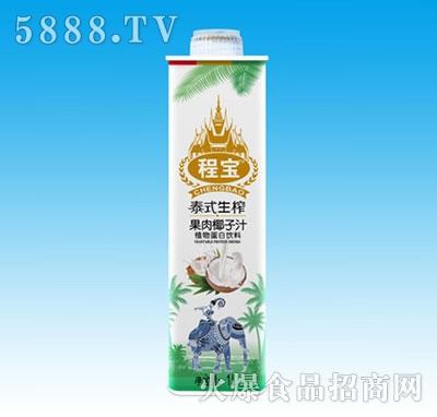 程宝泰式生榨果肉椰子汁1L