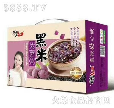 百里红黑米紫薯粥