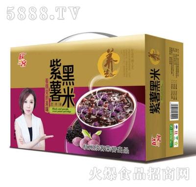 欣客紫薯黑米粥