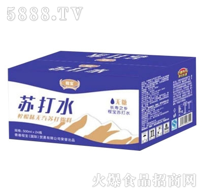 程宝苏打水500mlX24瓶