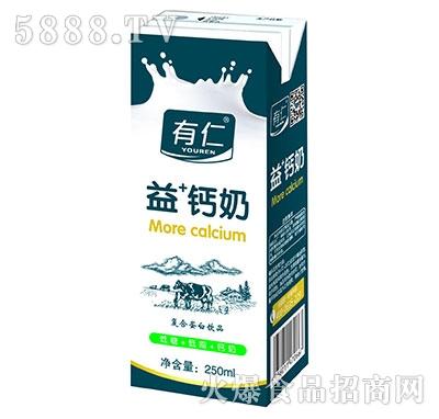 有仁益+钙奶复合蛋白饮品250ml