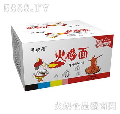 同碗福火鸡面鸡肉味拌面117克x12碗