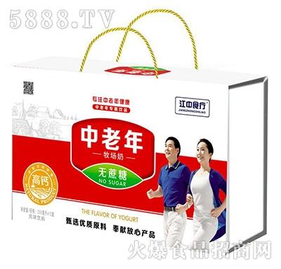 江中食疗中老年牧场奶礼盒装