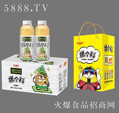 乐事达爆个料冷萃菠萝汁380ml