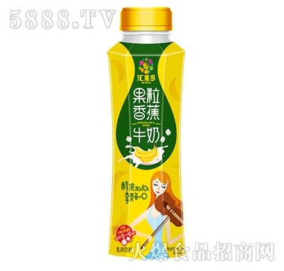 汇果多果粒香蕉牛奶500ml