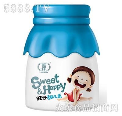 旺仔甜儿乐儿童饮品瓶装