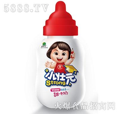 北大荒集团小状元甜牛奶瓶装