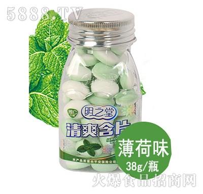 明之堂清爽含片薄荷味38g