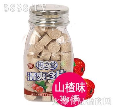 明之堂清爽含片山楂味38g