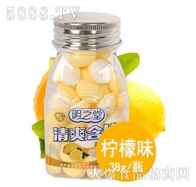 明之堂清爽含片柠檬味38g