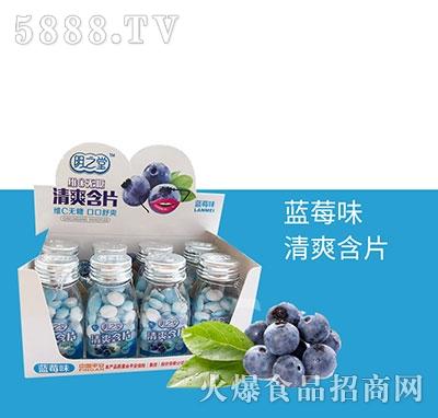 明之堂清爽含片蓝莓味