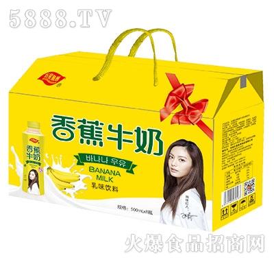 五星航班香蕉牛奶500mlx15瓶礼盒