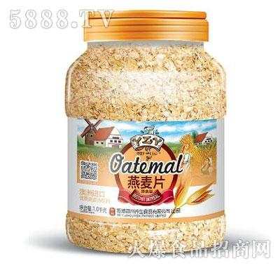 御州园燕麦片即食型1kg