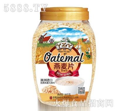 御州园燕麦片即食型1.08kg