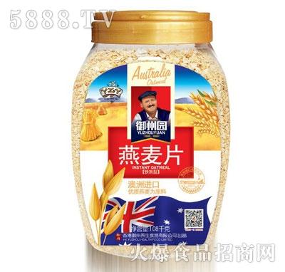 御州园燕麦片快熟型1.08kg