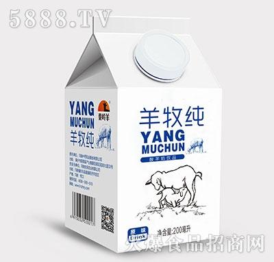 秦岭羊羊牧纯酸羊奶原味200ml