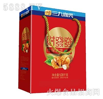 三九咖秀什锦酥饼1.08kg