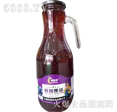 醇香果鲜酿果茶蓝莓汁1.5L