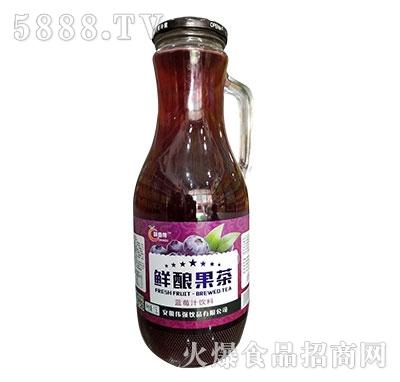 醇香果鲜酿果茶蓝莓汁1.5L瓶装